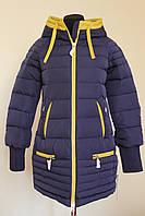 Патриотичное спортивное зимнее пальто