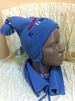 комплект для мальчика с ушками отворотом  кисточками цвет голубой