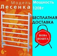 Электрополотенцесушитель для Ванной Лесенка, Электро Полотенце Сушитель, Электрический Полотенцесушитель