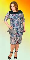 Нарядное платье с цветочным принтом из гипюр-стрейча и на плечах вставкой из сетки