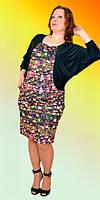 Отличное женское платье модного кроя рукав летучая мышь с рисунком