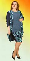 Оригинальное женское платье большого размера с накидкой
