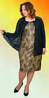 Модное платье большого размера с накидкой декорировано украшением и вставки из кожи