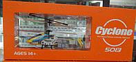 Радиоуправляемый вертолет Cyclone 5013 + гироскоп + яркая подсветка Р/У игрушки Техника на р/у Подарки детям