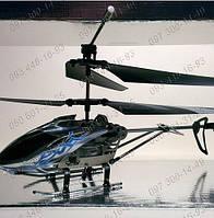 Игрушки р/у Детская техника Радиоуправляемый вертолет HM 0961 G(М0922) 3х канальный с гироскопом для детей 14+