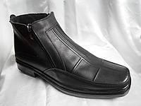 Зимние мужские классические ботинки на меху bastion