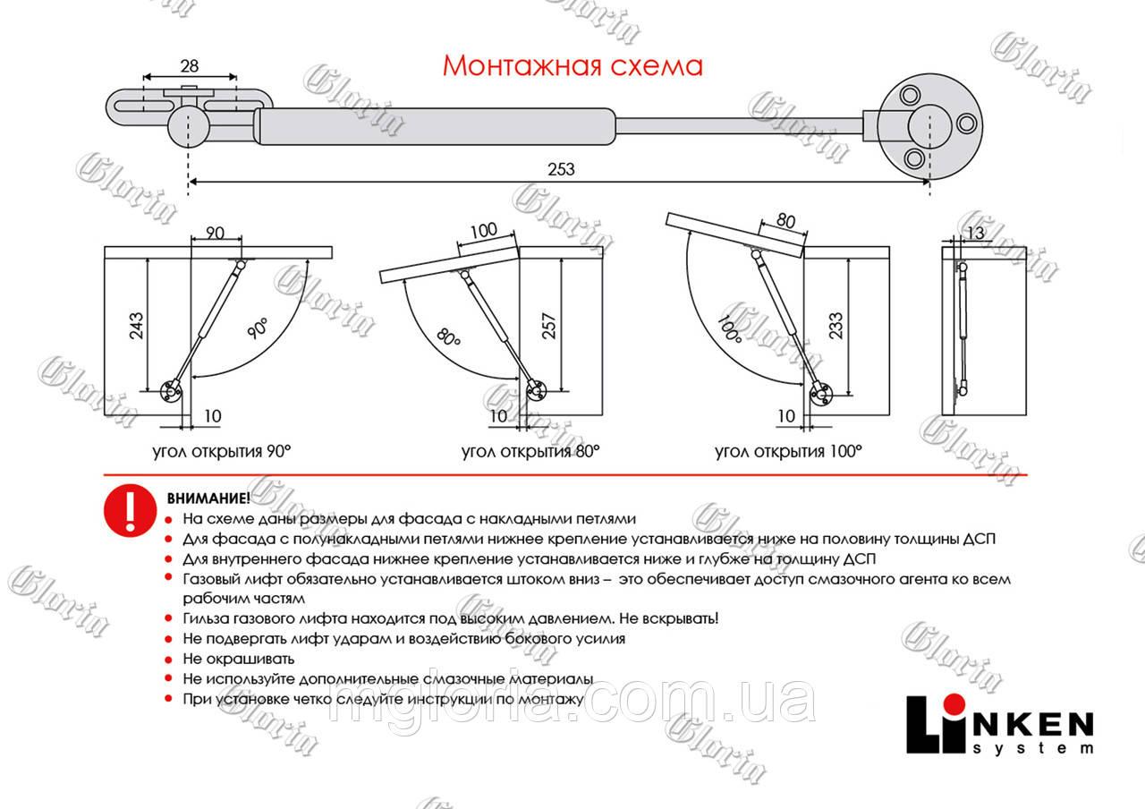 Подъемник лифт чертежи инструкция