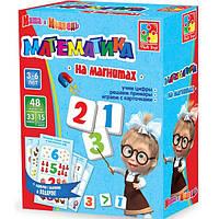"Математика на магнитах ""Маша и Медведь"" Vladi Toys VT3305-04 на русском языке"