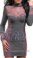Платье  серо-розовое р.44-46  Цена розн: 527.00 грн.  Цена опт: 396.00 грн.  женские платья