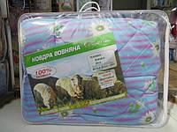 Одеяло двуспальное из овечьей шерсти Лери Макс