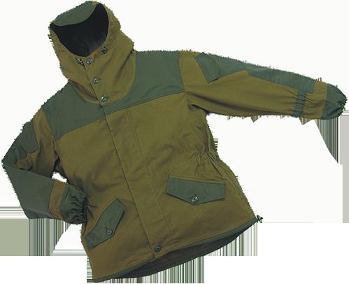 Камуфлированная Одежда Купить