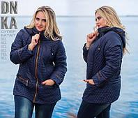 Женская куртка осень большие размеры Корея
