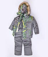 """Детский зимний костюм на синтепоне """"Машинка серый""""с подстежкой(1,2,3,4)"""