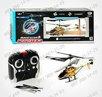 Детские игрушки Радиоуправляемый вертолет M 0922 3-х канальный с гироскопом Детская Техника Подарок сыну