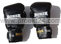 Боксерские перчатки кожа 6 oz Boxer