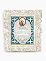 Схема для вышивки бисером VIA5502 Молитва Отче Наш