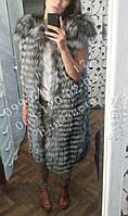 Длинный меховой жилет из финской чернобурки с крылом