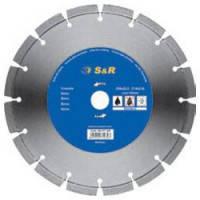 Диск отрезной сегментный S&R по бетону Standart 500