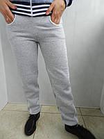 Зимние  спортивные штаны.