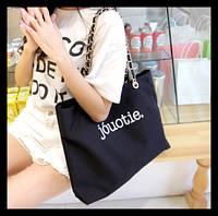 Объемные тканевые сумки Jouetio! По низкой цене. Качественная сумка. Интернет магазин. Код: КСМ236