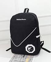 Яркие рюкзаки Fashion Master! Мода 2015! Рюкзак для школы. Современные рюкзаки.Код: КСМ238