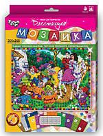 "Набор для творчества «Блестящая мозаика"" - без клея и ножниц, картинка 20,5*26,0 см."