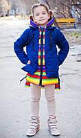 Детская куртка-парка дутая, зима и деми; размеры от 86 до 152