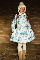 Детское теплое пальто с юбкой и искусственным мутоном, зима и деми; размеры от 86 до 140