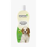 Espree Milk Honey шампунь для длинношерстных собак 3790 гр.