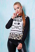 Женский черный свитшот с леопардовым принтом WILD AND CHIC