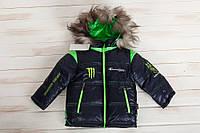 Детская зимняя  куртка на меховой подстежке для малышей Монстрик