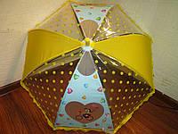 Детский зонт трость для девочки(в желтом и фиолетовом цвете)