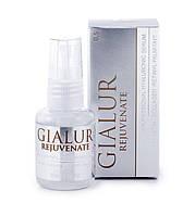 Gialur REJUVENATE Антивозрастная увлажняющая сыворотка гиалуроновой кислоты с эластином коллагеном и ретинолом