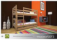 Кровать Трансформер-3 Массив ДУБ