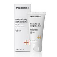 Интенсивный увлажняющий солнцезащитный крем для сухой и обезвоженной кожи SPF50+, 50мл