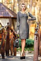 Модное женское платье из жаккарда с длинными рукавами
