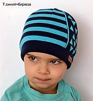 Вязаная шапка для мальчика Треугольники (3-7 лет)