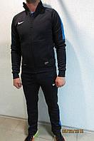 Мужской спортивный костюм Nike 77516-1 синий с голубым осенний код 335б