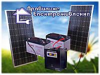 """Сонячна електростанція """"Дачна"""" 560 Вт*год"""