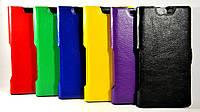 Чехол Slim-book(M) для LG Optimus L70 Dual D325