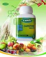 Эффективный сжигатель жира - L - Карнитин. Тяньши