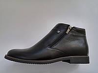 Кожаные мужские удобные стильные черные зимние классические ботинки премиум класса Mida