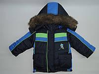 Куртка теплая  на мальчика 28 - 36 р