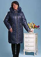 Женская зимняя куртка с капюшоном большого размера в расцветках