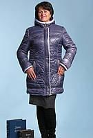 Модная женская куртка большого размера зимняя качественного пошива