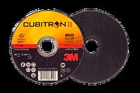 Отрезной круг 3M™ Cubitron™ II, тип 41, размер 125х1,0мм (65512)