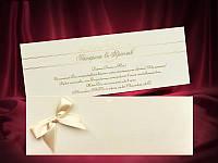 Красивые свадебные пригласительные цвета айвори, оригинальные пригласительные на свадьбу, заказать