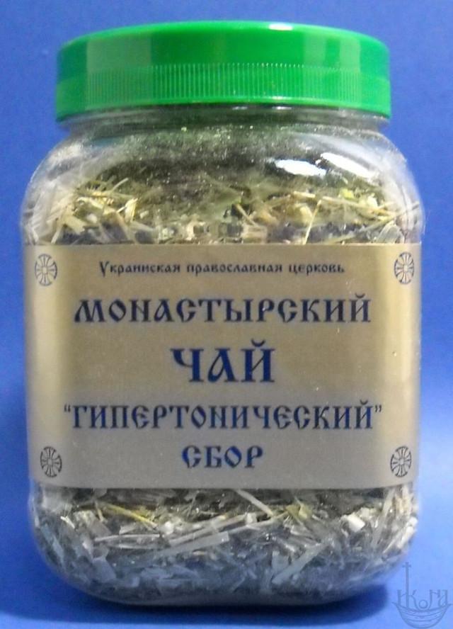 Рецепт монастырский чай при гипертонии