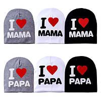 "Шапочки ""люблю маму, папу"" 1-3 года"