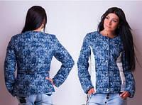 Женская куртка короткая на силиконе с принтом темно-синяя